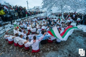 Epiphany traditional Bulgarian Horo dance