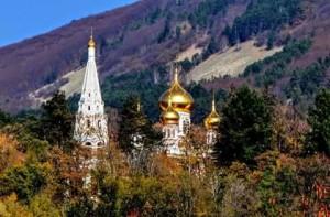 Sofia City Province