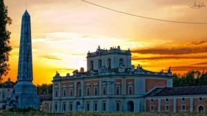 Carditello Bourbons royal residence